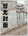 我在北海道當劍仙